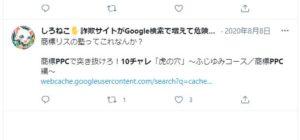 10チャレ ツイッター 評判